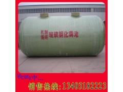 玻璃鋼化糞池 化糞池 玻璃鋼化糞池批發價格 國纖化糞池價格