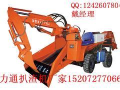 受欢迎的贵州兴义水电站趴渣机推荐:黔东南引水洞趴渣机