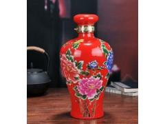 中國紅陶瓷酒瓶定做廠家
