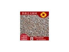 山西正元厂家供应0-1mm高铝骨料,铝矾土骨料,欢迎选购