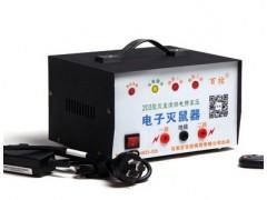 石家庄BK-203交直流捕鼠器厂家 北京特高压交直流两用型捕鼠器价格