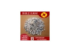 厂家供应山西阳泉铝矾土耐火60骨料、定型耐火材料