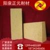 供应山西特级高铝T-20砖  耐火砖专业生产厂家