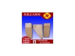 正元厂家直销山西优质耐火砖,特级拱脚砖T-54,价格优惠