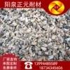 山西正元厂家供应铝矾土耐火80骨料,耐火原材料