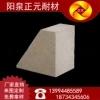山西厂家直销供应三级T-62拱脚砖,高铝砖,耐火砖