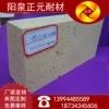 山西正元厂家供应优质高强耐火砖,特级T-39高铝砖