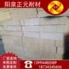 山西阳泉厂家正元厂家直销耐火砖特级高铝砖T-19