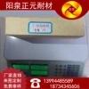 山西阳泉正元厂家供应二级T-38高铝砖,高铝砖,耐火材料厂