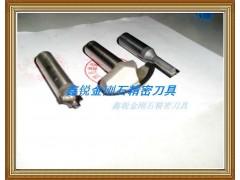 鑫銳(彬智)鉆石工具|CNC木工直刀批發|鑫銳(彬智)鉆石工具