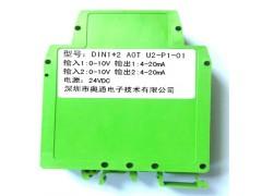 4-20MA轉4-20MA一入兩出電流分配器