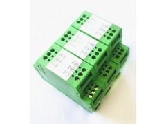 0-5V轉4-20MA/0-10MA隔離放大器