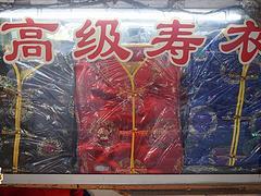 宁德高级寿衣——福建专业的高级寿衣供应商是哪家