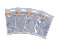 东莞厂家专业定做铝箔袋 李林   13112852595