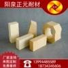 【厂家直销】山西阳泉优质石灰窑炉用砖、各种耐火材料支持定制