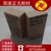 山西阳泉厂家供应优质高铝保温砖,70高铝隔热砖,耐火砖