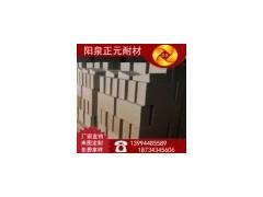 【厂家直销?#21487;?#35199;正元供应优质红砖隧道窑用砖,粘土砖,耐火砖