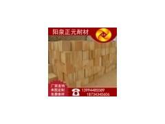 山西阳泉正元厂家直销供应优质体密1.0粘土保温砖,粘土隔热砖