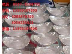 中苏现货、河北农产品招代理0537--3159791