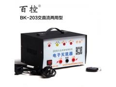 山东捕鼠器|百控商贸提供专业的交直流捕鼠器