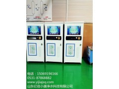 彬县社区自动售水机 亿佳小康 携手与您创财富