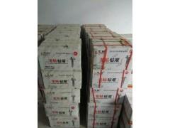 桂林钻尾丝型号+纪佳供应上等钻尾丝价格