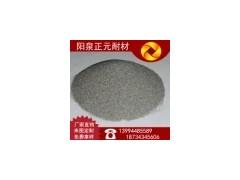 【正元厂家直销】山西阳泉优质钢纤维高强耐火浇注料,耐火材料
