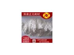山西正元厂家供应优质高铝矾土细粉70,耐火材料厂供应