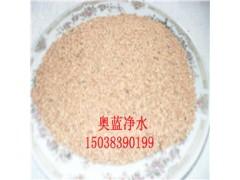 河北果殼濾料廠家直銷電話--15038390199