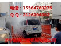 潍坊工地洗车机