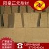 山西正元厂家供应优质高强耐火砖,三级T-39高铝砖