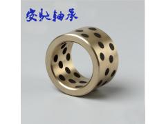 石墨襯套 生產廠家 JDB軸承 滑動軸承
