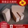 厂家供应山西阳泉 粘土保温砖 ,粘土隔热砖,耐火材料厂