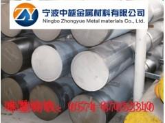 宁波哪里的球墨铸铁板料价格便宜?