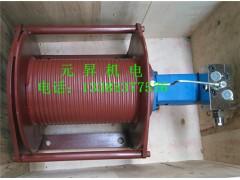礦用液壓卷揚機及其規格型號