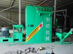 供应全自动环保商标纸磨粉机生产线设备