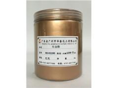 红金粉1200目含量99%超纯