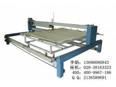 MHD-IV無聲電腦絎縫機用于被子床罩睡袋床墊紡織袋等生產