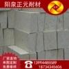 厂家直销山西优质石灰窑用三级T-19耐火砖