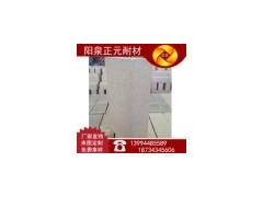 山西阳泉正元厂家供应高铝砖,T-38耐火砖,耐火材料厂