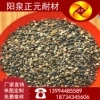 山西供应0-1mm,1-3mm,3-5mm5-8mm高铝骨料
