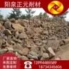 山西阳泉正元耐材直销阳泉铝矾土生料,价格优惠,欢迎选购