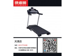 爱康PETL15816跑步机2016年新品独家专供