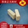 山西阳泉厂家直销石灰窑用优质,一级T-19耐火砖