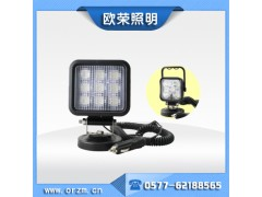 YT-5182  LED便携式车载检修搜索探照灯 欧荣照明科技最专业