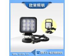 YT-5182  LED便攜式車載檢修搜索探照燈 歐榮照明科技最專業