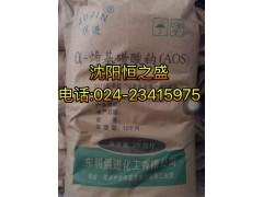 吉林浑江AOS(α-烯基磺酸钠)价格