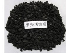 内蒙古各种工业废水的净化提纯果壳活性炭厂家