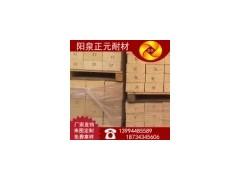 【欢迎采购?#21487;?#35199;阳泉正元厂家热销高温耐火材料 高铝砖 耐火砖