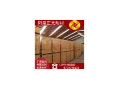 正元厂家直销,山西阳泉优质75高铝砖、各种耐火材料支持定制